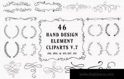 45+手绘装饰元素剪贴画合集v7 45+ Hand Design Element Cliparts Ver. 7