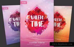 玫瑰花束浪漫情人节传单PSD设计模板 Valentine Flyer