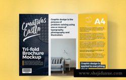 三折页A4规格传单样机模板 A4 Tri-fold Brochure Mockup