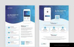 多用途手机企业产品宣传传单模板