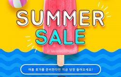 9款夏季海报模板夏天清凉海边泳装度假旅游活动宣传PSD设计素材