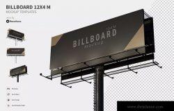 大型高速公路广告牌效果图样机