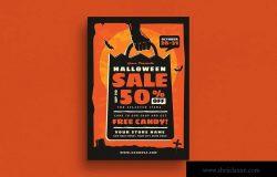 万圣节店铺促销活动海报传单设计模板 Halloween Sale Event Flyer