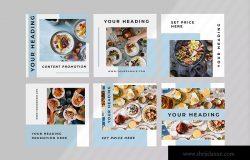 美食/餐饮品牌社交推广设计素材包 One – Food Social Media Kit
