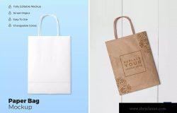 购物纸袋/牛皮纸袋外观设计展示图样机 Paper Bag Mockups