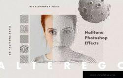 半色调图案纹理PS图层样式设计素材 Alter Ego Halftone Photoshop Effect