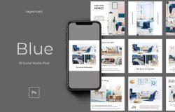 家具店促销推广社交媒体帖子模板