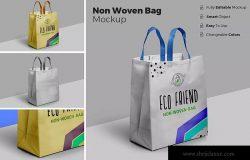 无纺布环保购物袋设计图样机模板 Non Woven Bag Mockup