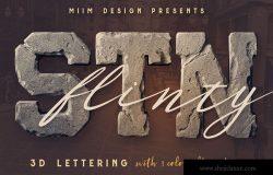 燧石打火石材质3D字体英文字母PNG素材