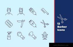 美发沙龙主题矢量图标集 Barber Icons