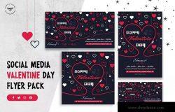情人节社交媒体贴图海报Banner设计模板 Valentines Day Social Media Template