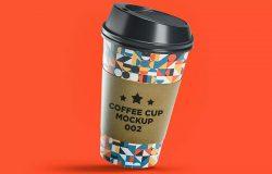 咖啡纸杯标签包装设计样机模板