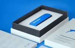 打开状态U盘外观设计产品盒PSD模板