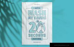 洗手20秒-预防新冠宣传海报设计模板