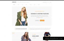 时尚服饰电商网站Shopify主题模板