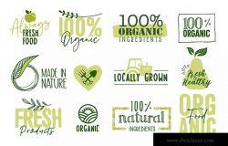 有机食品标志标签设计模板素材 Organic Food Signs and Labels Collection