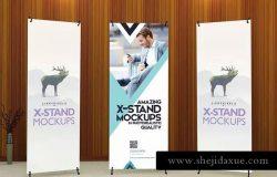 易拉宝展架广告Banner样机模板 Realistic X-Banner Mockups