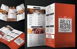 三折页排版设计餐厅菜单模板