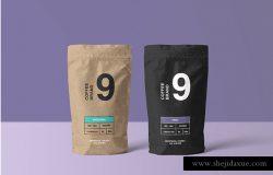 咖啡纸袋包装贴图展示模版 Paper Coffee Bag Mockup