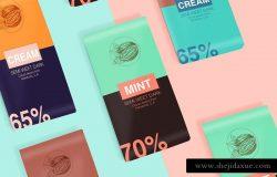 时尚轻巧的巧克力包装VI样机展示模型mockups