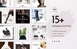 15+Instagram社交媒体平台社交故事广告模板 Stylish Instagram Stories Template