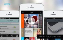 应用设计UI演示样机模板 App UI Close-Up White Phone 5 Mock-Up