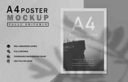 A4尺寸海报展示样机模板