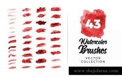 44款现代水彩矢量AI笔刷套装 Vector Watercolor Brushes for Illustrator