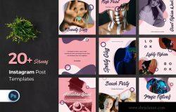 时尚创意Instagram社交平台设计素材包 Instagram Post Templates