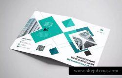 建筑企业/品牌宣传折页传单设计模板 Architerture Bifold future