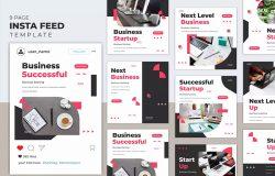 商业项目启动主题Instagram信息流社交贴图设计模板
