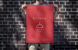 红砖墙海报张贴效果展示样机模板 Urban Poster Mock-up