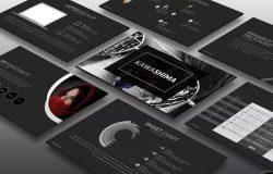 大气黑色背景电子商务产品推广PPT模板