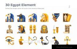 30枚埃及元素扁平设计风格矢量图标 30 Egypt Element Icons – Flat
