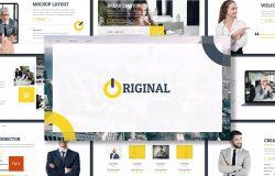 现代商业平台展示PPT背景幻灯片模板