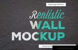 逼真水泥墙刷漆效果Logo设计/字体设计样机模板 Realistic Wall Mockup