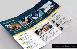 企业公司折页宣传册设计模板 Business Brochure