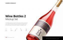 洋酒酒瓶外观设计效果预览样机v2 Wine Bottle Mock-up