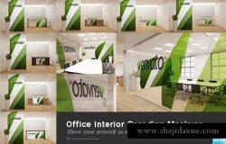 企业会议室/办公室场景样机模板 Office Interior Branding Mockups