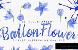 15款蓝色水彩花卉插画设计素材 15 Watercolor Ballon Flower Illustration