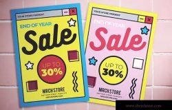 店铺超市年终大促活动广告海报设计模板 End of Year Sale Flyer