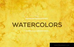 黄色水彩肌理仿纸张纹理背景素材 Watercolor Backgrounds