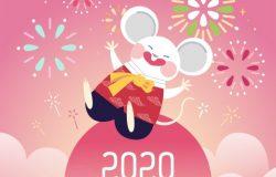 粉色烟花春节新年韩式2020年卡通可爱风格鼠年海报模板