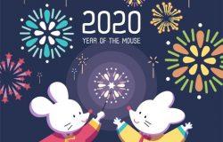 韩式2020年卡通可爱风格放烟花鼠年海报模板