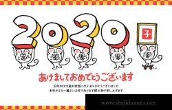2020年卡通清新风格手绘风格简笔画1779276