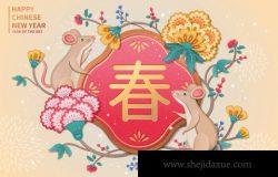 春节新年韩式2020年月季花鼠年海报模板