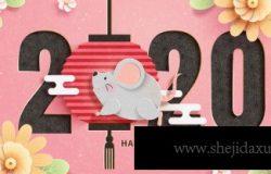 粉色花朵2020年东方中式鼠年海报模板