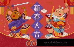 春节新年韩式2020年红色门神鼠年海报模板