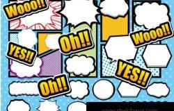 日系卡通动漫爆炸对话框矢量插画素材