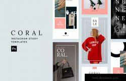 Instagram社交平台服饰品牌促销推广素材 Coral – Instagram Story Template